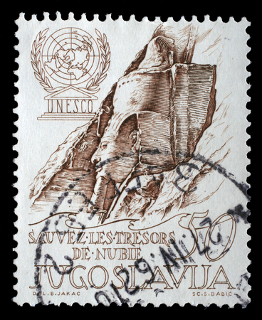 serbia and montenegro: Stamp printed in Yugoslavia dedicated to the 15th anniversary of UNESCO, circa 1962.