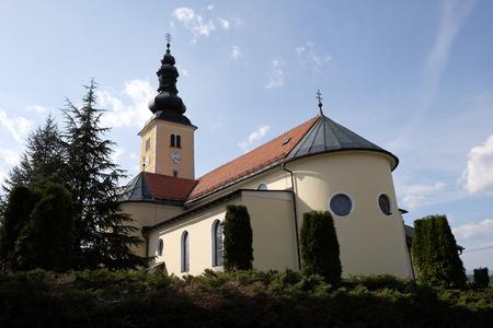 martyr: The parish church of the St. George Martyr in Gornja Stubica, Zagorje region, Croatia on April 13, 2015 Editorial