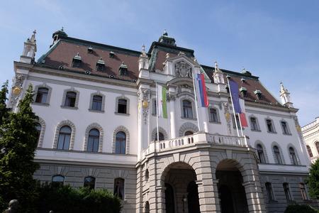 ljubljana: Headquarters building of University of Ljubljana, Slovenia Editorial