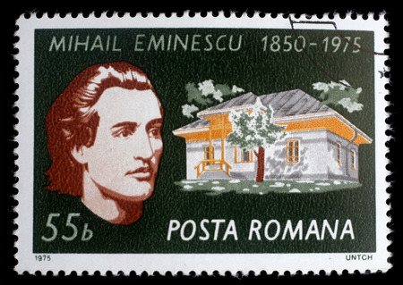 mikhail: Stamp printed by Romania, shows Mikhail Eminescu and his house, circa 1975