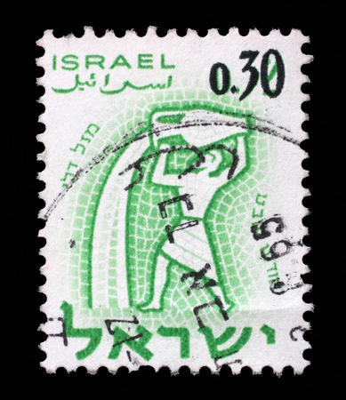 twelve month old: Stamp printed in the Israel, shows sign of the zodiac aquarius, - month of sabbath, circa 1961