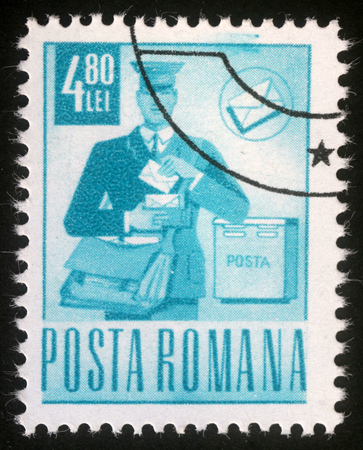 stempeln: Stamp printed in Romania shows postman on round, circa 1971.