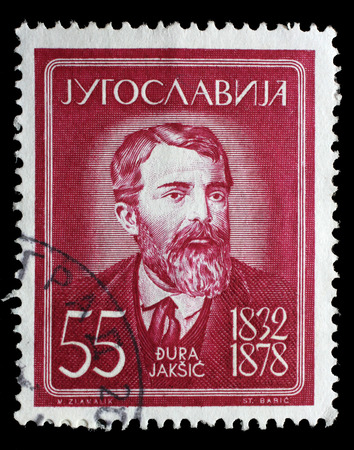 dura: Stamp printed in Yugoslavia shows Dura Jaksic, Serbian poet, circa 1960. Editorial