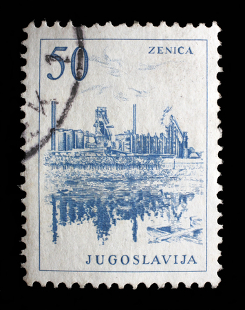foundry: Stamp printed in Yugoslavia shows a Iron foundry, Zenica, with the same inscription, from series Industrial Progress circa 1958