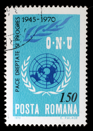 un: Stamp from Romania shows image commemorating the 25th anniversary of the United Nations UN, circa 1970