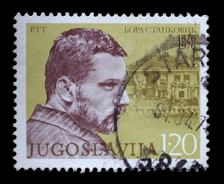 Stamp printed in the Yugoslavia shows Borislav Bora Stankovic, Writer, circa 1976