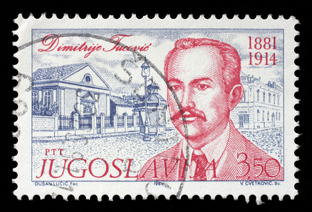 oficina antigua: Sello impreso por Yugoslavia, muestra Dimitrije Tucovic, alrededor de 1981