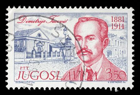 former yugoslavia: Stamp printed by Yugoslavia, shows Dimitrije Tucovic, circa 1981