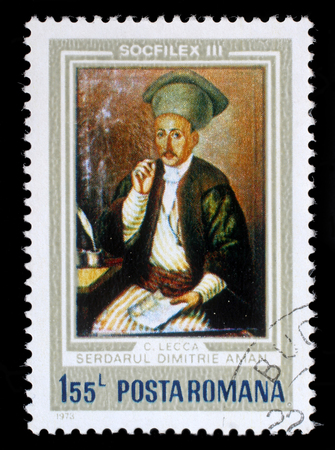 constantin: Stamp from Romania shows a painting of Serdarul Dimitrie Aman by artist Constantin Lecca, circa 1973 Editorial