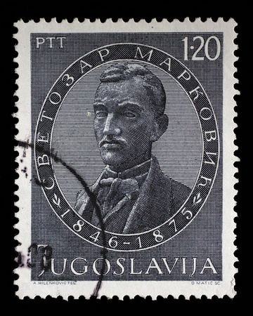 activist: Stamp printed in Yugoslavia shows The 100th Anniversary of Svetozar Markovic1846-1875, Serbian political activist, literary critic and philosopher, circa 1975.