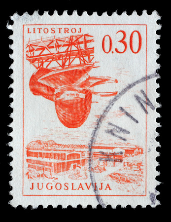 perforation: Stamp printed in the Yugoslavia shows Litostroj turbine factory, circa 1966
