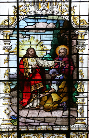 worthy: Jesus and the centurion. Lord, I am not worthy to have you come under my roof..., stained glass window in the Basilica of the Sacred Heart of Jesus in Zagreb, Croatia Editorial