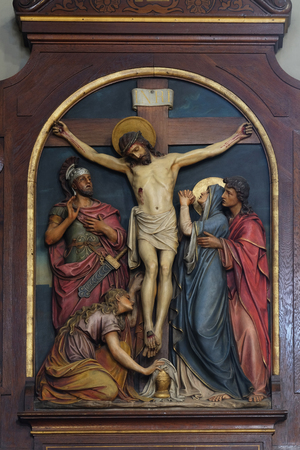 12th Stations of the Cross, Jesus dies on the cross, Basilica of the Sacred Heart of Jesus in Zagreb, Croatia Stock Photo