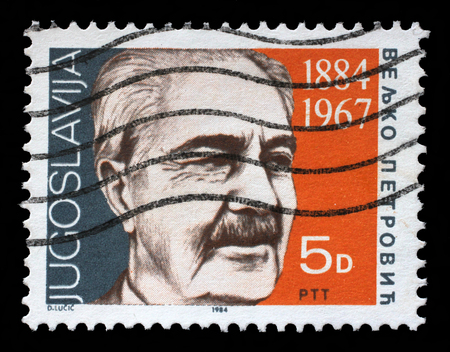 critic: Stamp printed in Yugoslavia shows The 100th Anniversary of the Birth of Veljko Petrovic(1884-1967), Serbian poet, writer, art and literary critic and theoretician., circa 1984. Editorial