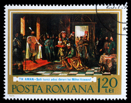 messengers: Stamp printed in Romania shows First union of Romanian states, 375th anniversary, Ottoman messengers visiting Michael the Brave by Th. Aman, circa 1975.