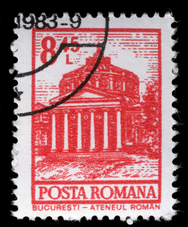 bucuresti: Stamp printed in Romania from the Definitives I - Buildings shows Athenaeum, Bucharest, circa 1972.