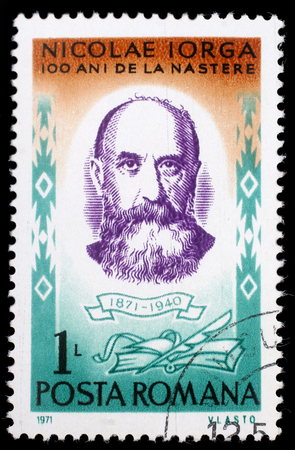 critic: Stamp printed in Romania shows Nicolae Iorga (1871-1940) Romanian historian, politician, literary critic, circa 1971.