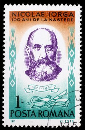 historian: Stamp printed in Romania shows Nicolae Iorga (1871-1940) Romanian historian, politician, literary critic, circa 1971.