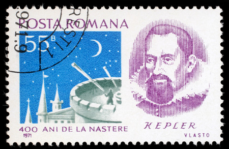 johannes: Stamp printed in Romania shows portrait of Johannes Kepler, with inscription and name of series Scientific Anniversaries - 400th birth anniversary of Kepler, circa 1971
