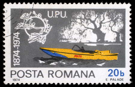 centenary: Stamp printed in Romania shows Mail motorboat, Centenary of UPU, circa 1974.