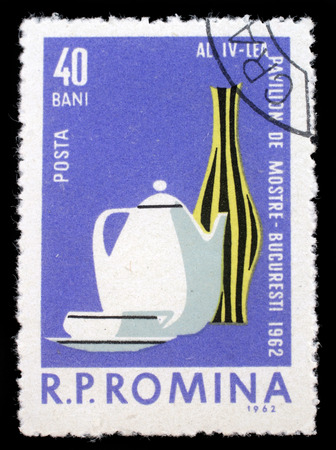 bani: Stamp printed in Romania shows image of the 4th Sample Fair in Romania, series, circa 1962