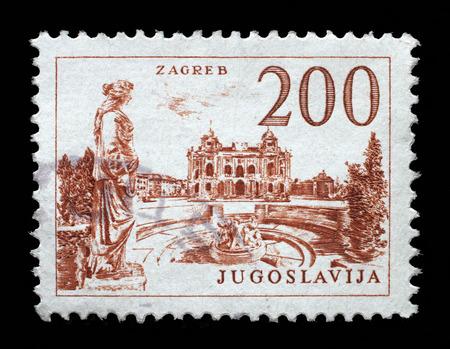 yugoslavia: Stamp printed in Yugoslavia, Croatian National Theatre in Zagreb, circa 1958