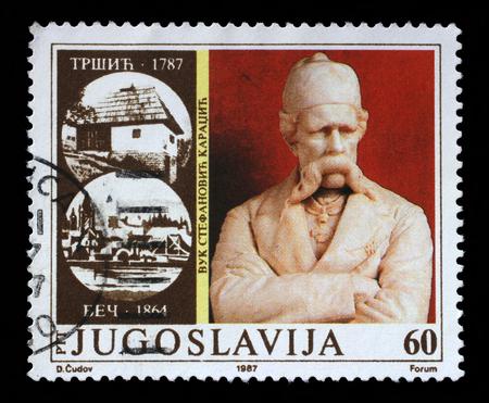reformer: Stamp printed in Yugoslavia shows The 200th Anniversary of the Birth of Vuk Stefanovic Karadzic, major reformer of the Serbian language, circa 1987.