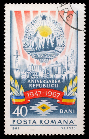 socialist: Stamp from Romania shows image commemorating the 20th anniversary of the Socialist Republic of Romania, circa 1967
