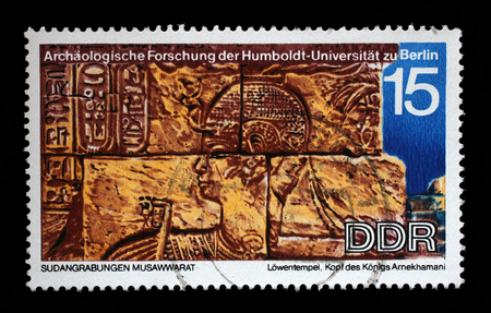 reproduce: Stamp printed in GDR shows Sudanese Archaeological Excavations by Humboldt University Expedition, head of the King Arnekhamani, reproduce carvings unearthed at Lions Temple, Musawwarat, circa 1970