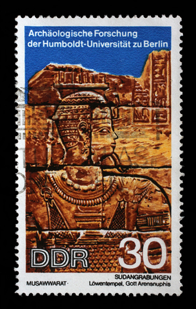 reproduce: Stamp printed in GDR shows Sudanese Archaeological Excavations by Humboldt University Expedition, God Arensnuphis, reproduce carvings unearthed at Lions Temple, Musawwarat, circa 1970