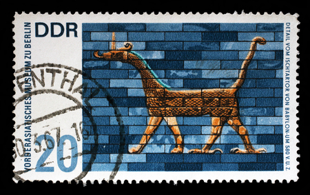 Stamp printed in Germany (East Germany) shows Museum of the Ancient Near East in Berlin, detail from the Ishtar Gate of Babylon , circa 1972