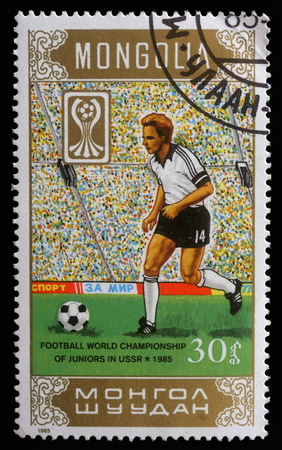 Stamp printed in Mongolia showing Football World Championship of juniors in USSR circa 1985 Editorial