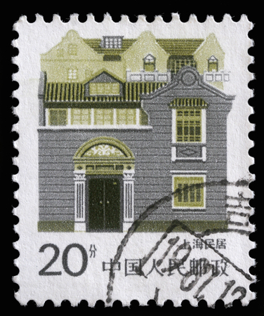 chinese postage stamp: Stamp printed in China shows image of houses, series, circa 1977