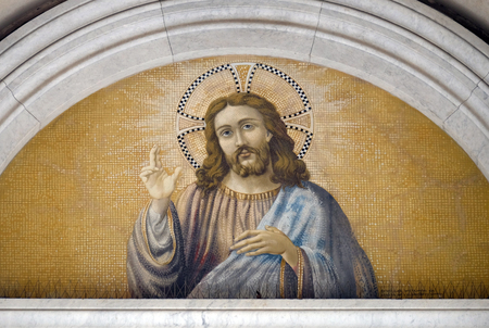 The icon with the image of Jesus Christ on a gold background in the basilica of Saint Paul Outside the Walls, Rome, Italy