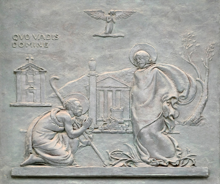 Bronze door with the image of the life of St. Peter: Domine, Quo Vadis?, basilica of Saint Paul Outside the Walls, Rome, Italy