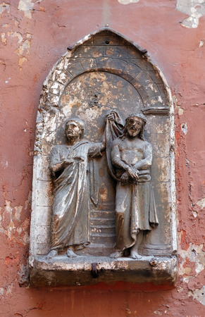 Ecce Homo, bass relief in Basilica of Saint Sylvester the First (San Silvestro in Capite) in Rome, Italy