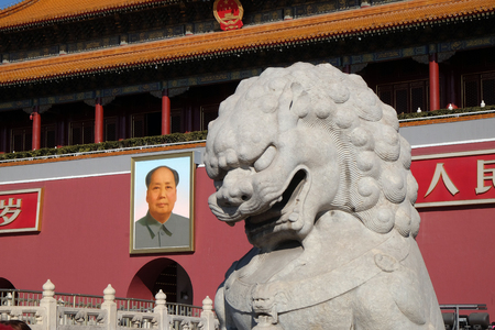 royal: Mao Cetung portrait, Entrance of Gate of Heavenly Peace, Imperial Palace on Tiananmen Square. Forbidden city. This is one of the most visited place in Chinese capital