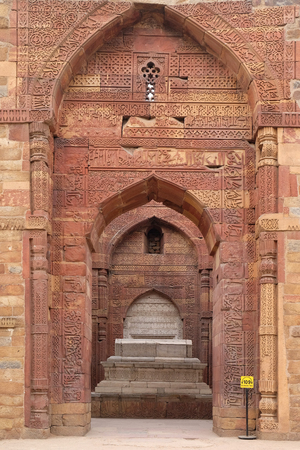 mughal empire: Qutab Minar complex, Delhi, India