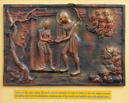 Accepting aims from Chandanbala for breaking fasts of five months and twenty five days with specific vows, Street bas relief on the wall of Jain Temple (also called Parshwanath Temple) in Kolkata, West Bengal, India