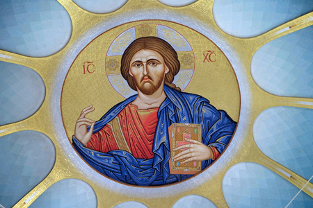 Christ Pantocrator within dome of Orthodox Cathedral of the Resurrection of Christ in Tirana, Albania Stock Photo
