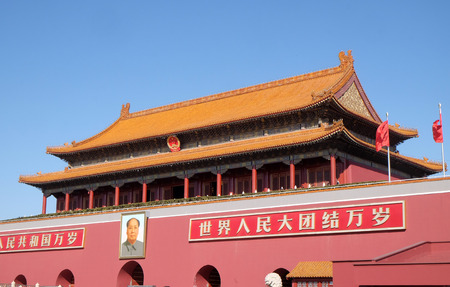 The Gate of Heavenly Peace at famous Tiananmen square. This is one of the most visited place in Chinese capital