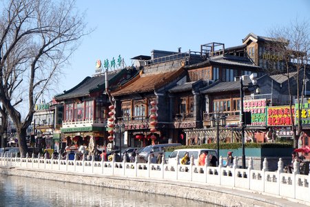 Traditional architecture on the promenade along the Houhai lake, the area is also known as Shichihai and consists three lakes in the north of Beijing, China