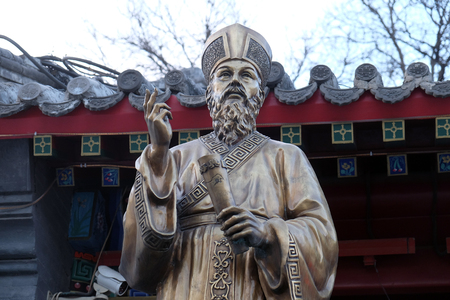 Fr. Matteo Ricci statue in front Saint Joseph Cathedral in Beijing, China Stock Photo