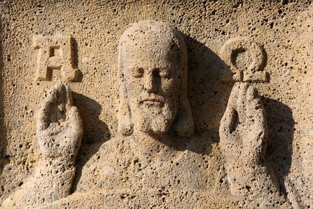 Jesus alpha and omega headstone on Mirogoj cemetery in Zagreb 에디토리얼