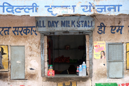 Day milk stall in Delhi, India.