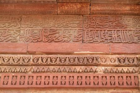 Stone carving on Qutab Minar, Delhi, India