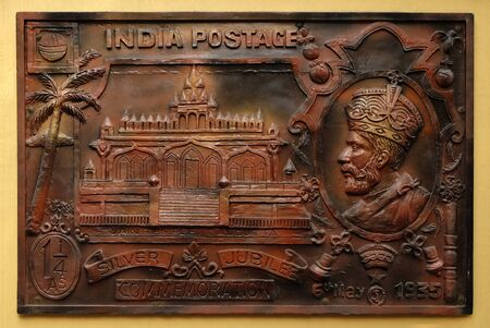 Celebrate silver jubilee of coronation of King George V(1935) British Government issued stamp depicting Sri Sital Nath Jain Temple, Street bas relief on the wall of Jain Temple (also called Parshwanat