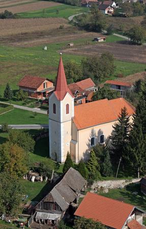 Parish Church of Saint Martin in Scitarjevo, Croatia