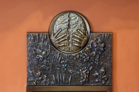 The symbols of the Eucharist, bas relief in Chapel of Saint Dismas in Zagreb, Croatia