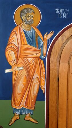 Saint Peter the Apostle, fresco in the Church of Saint Paraskeva of the Balkans near Saint Naum Monastery, Ohrid in Macedonia